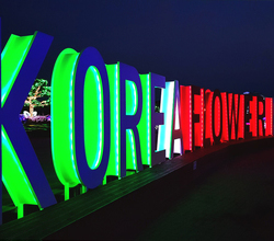 KOREAFLOWERPARK